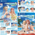 PS4 PS Vita Dead or Alive Xtreme 3 Saikyou Package (Chi/Jap/Eng)