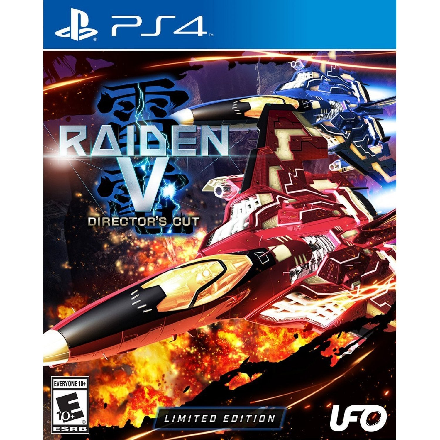 Category Game Tagged Ps4 Page 5 Steep  Reg 3 Raiden V Directors Cut