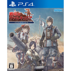 PS4 Valkyria Chronicles (Chinese/Japanese)