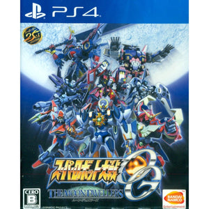 PS4 Super Robot Wars OG: The Moon Dwellers (Japanese)