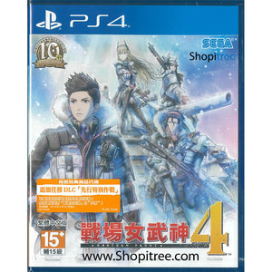 PS4 Valkyria Chronicles IV (Chinese)