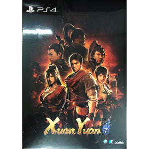 PS4 Xuan-Yuan Sword VII Limited Edition