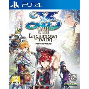 PS4 YS VIII Lacrimosa of Dana (Chinese)