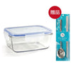 Igloo Glass Superblock Glass box 20cm x 16cm FREE GIFT of Korean Style Chopsticks and Spoon