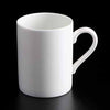BONE CHINA MUG - WHITE - DON BELLINI # DB1030230