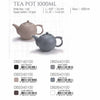 DE TERRA TEA POT 1000ML - MATT BLACK - DON BELLINI # DB2140100