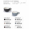 DE TERRA COFFEE CUP 200ML - LUSTRE PEARL - DON BELLINI # DB2639120
