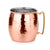 400ML MOSCOW MULE MUG WITH BRASS HANDLE