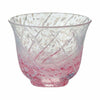 Sake Glass Cup Guinomi Pink 70ml