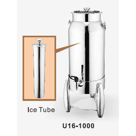 VERONA MILK URN 5L WITH ICE TUBE FOR COOLING - STAINLESS STEEL - SUNNEX # U16-1000