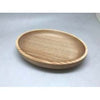 WOODEN OVAL BOWL (L) (WITH 2 SIZES) - BROWN - WOODWARE # YG27020035