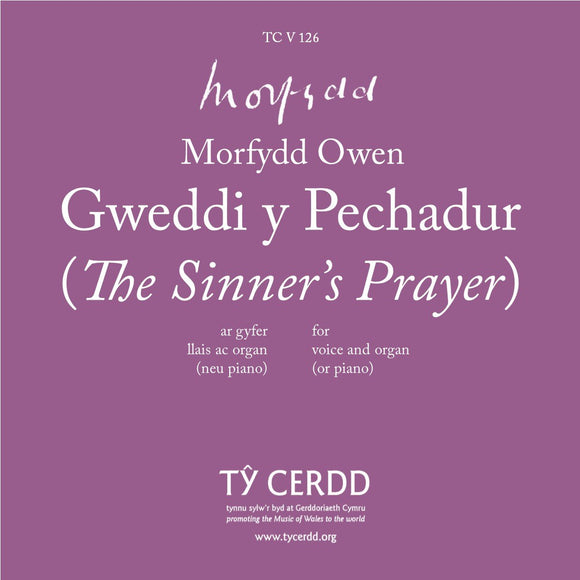 Morfydd Owen - Gweddi y Pechadur (The Sinner's Prayer)