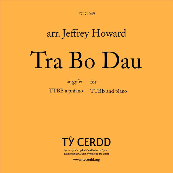 TTBB arr. Jeffrey Howard - Tra Bo Dau