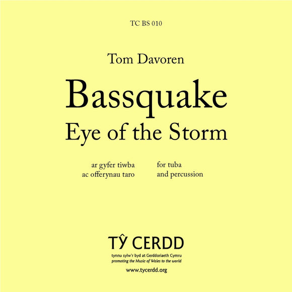 Tom Davoren - Bassquake (Eye of the Storm)