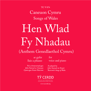 Hen Wlad Fy Nhadau (solo voice and piano)
