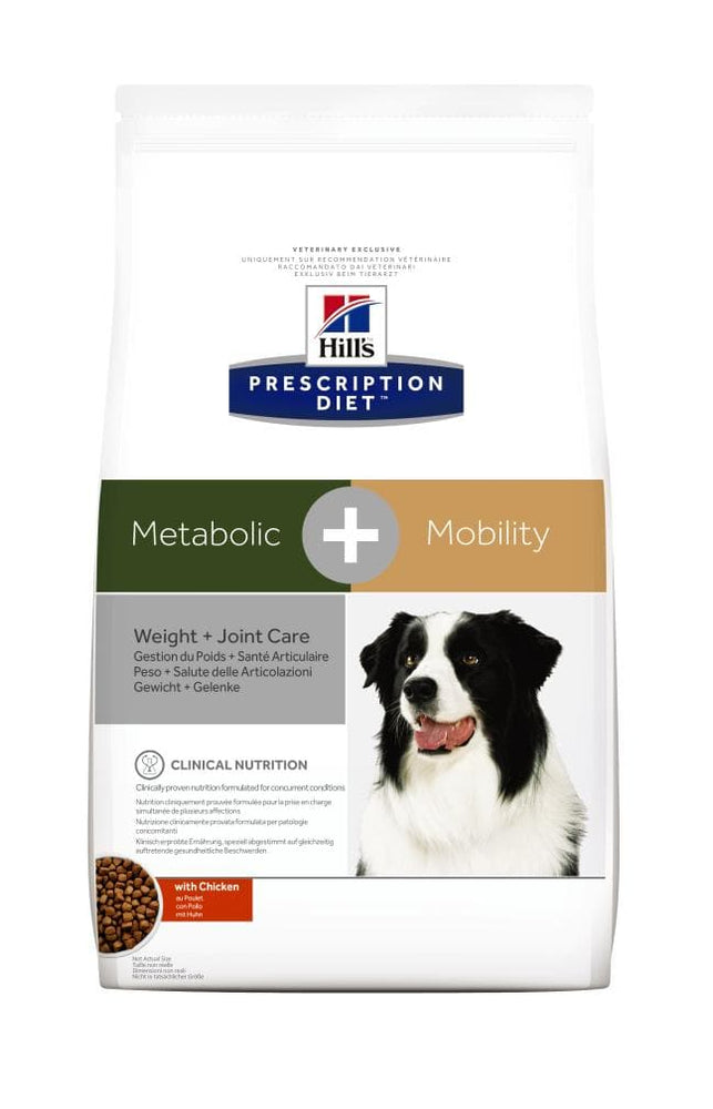 Canine Metabolic + Mobility | Marigin AG
