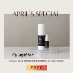 【APRIL'S SPECIAL】BIOLOGI【Bm】30ML GETS 5ML FREE 膠原再生抗衰老活性精華液 Regenerate Anit-Aging Serum