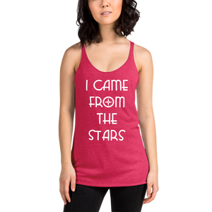 I Came from the Stars Tank
