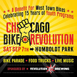 9/7 Event: Chicago Bike Revolution
