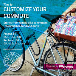 8/24/16 Event: How to Customize Your Bike Commute