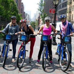 6/1 Event: Biking Places with Style & Grace at REI Soho