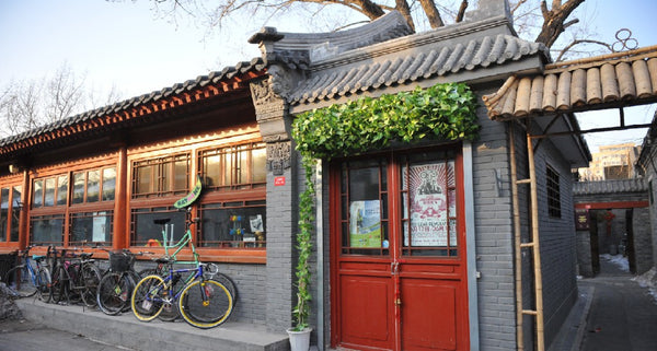 Chinese bike shop