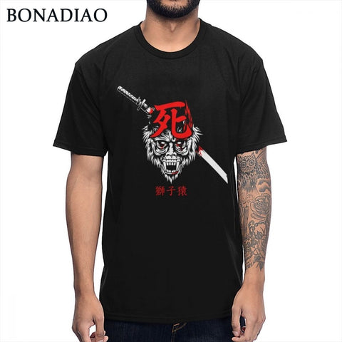 Sekiro Shadows Die Twice | Guardian Ape Sword T-Shirt