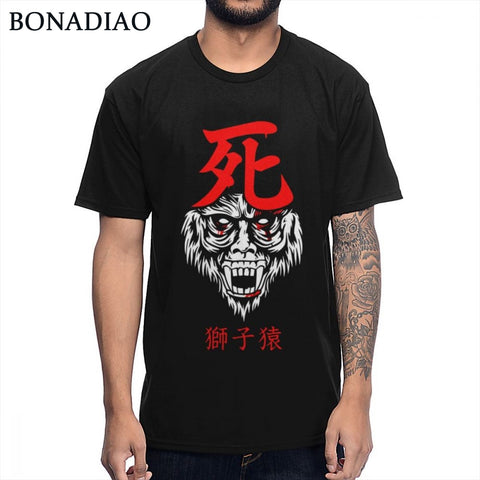 Sekiro Shadows Die Twice | Boss Guardian Ape T-Shirt