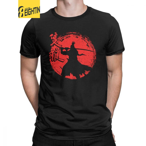Sekiro Shadows Die Twice | One-armed Wolf  T-Shirt