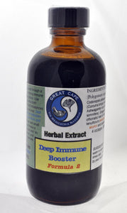 Deep Immune Booster 2 Tincture