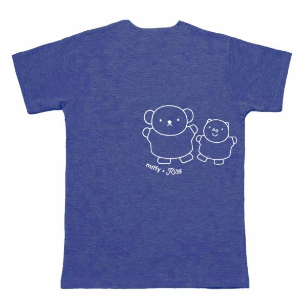 Unisex Adult Miffy x Kira Friends T-shirt, Heather Indigo