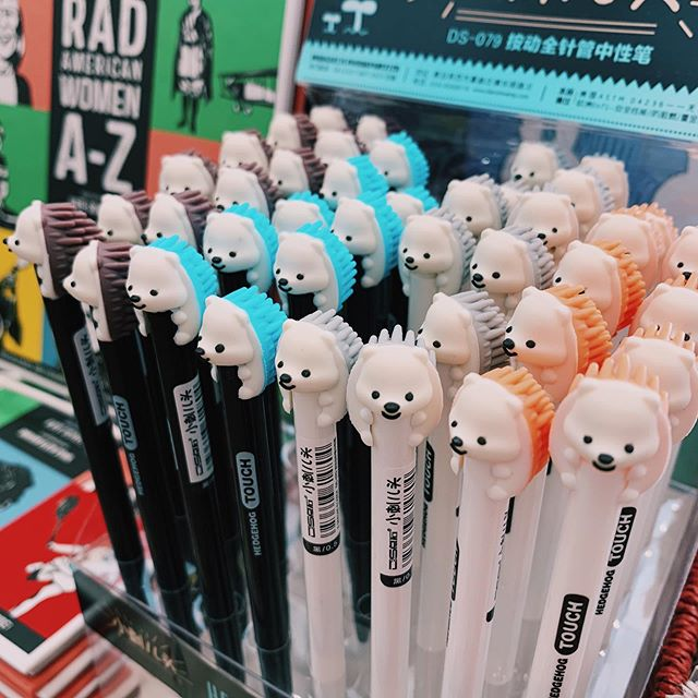 BC USA: Hedgehog Retractable Gel Pen