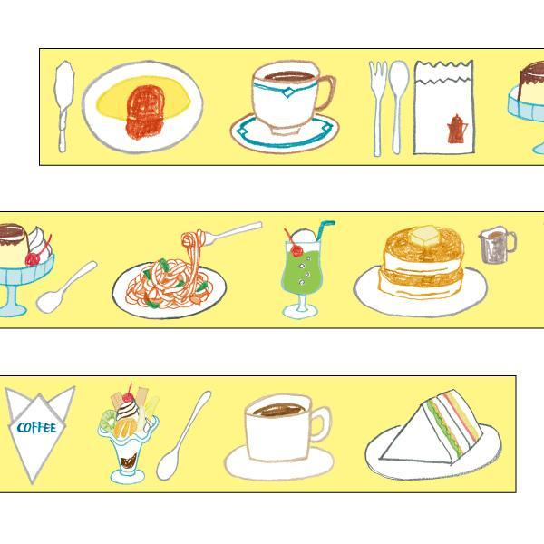Greeting Life America: Green Flash Washi Tape, Kissaten