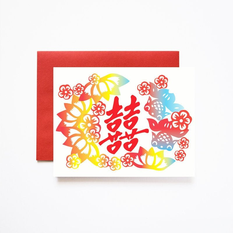 Ilootpaperie: Chinese Double Happiness Wedding Greeting Card