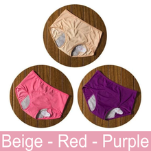 Load image into Gallery viewer, 3 pack high waist period underwear assorted colours
