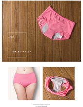 Load image into Gallery viewer, leak free period proof underwear pink