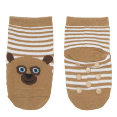 Brown Bear, Brown Bear, What Do You See? Kid's Socks - Calgary Public Library Store