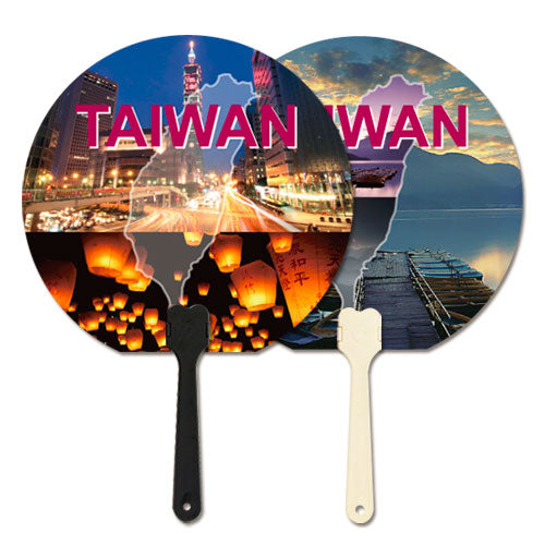Hand Fan - Promotional Products