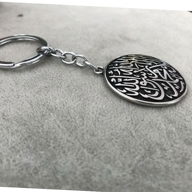 Engraved Muslim Shahada Stainless Steel Key Chains Islam Arabic God Messager Key Rings Offer Drop Shipping Service