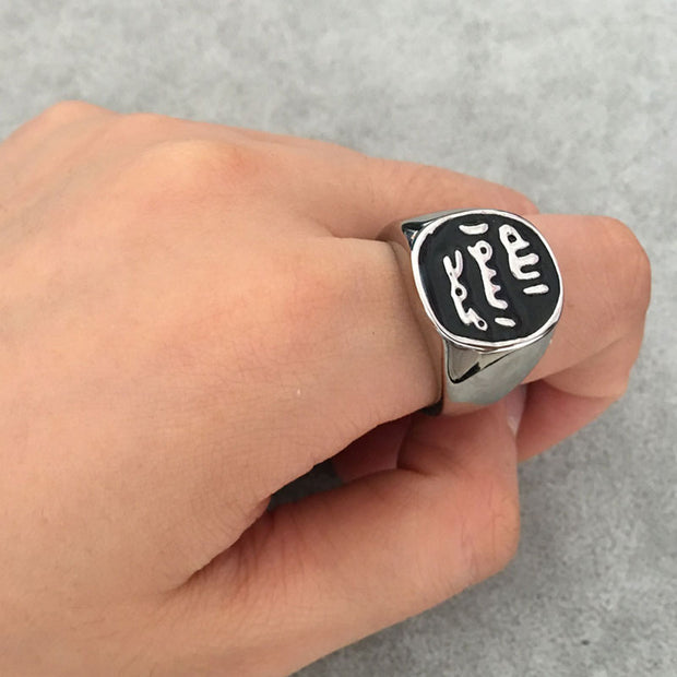 Islam Prophet Muhammad Ring Stainless Steel Ring Muslim Jewelry Accept Drop Shipping