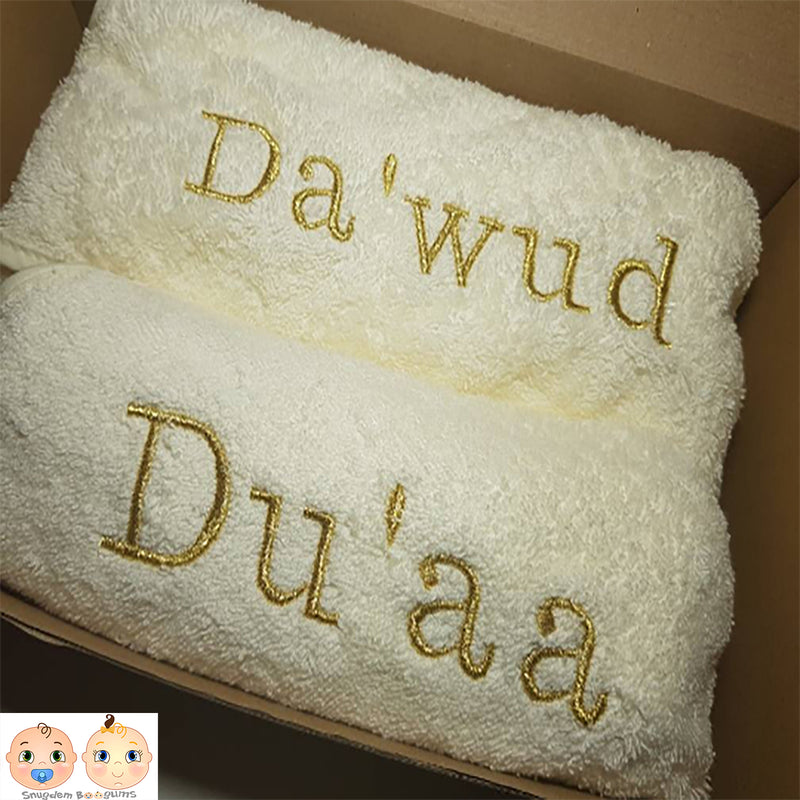 Personalised Cream Bath Towel - Snugdem Boogums