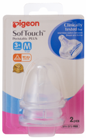 Pigeon Softouch PLUS