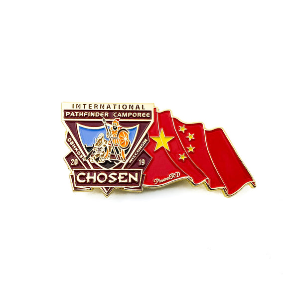Chosen Flag Pin (China) - Pinfinder Club