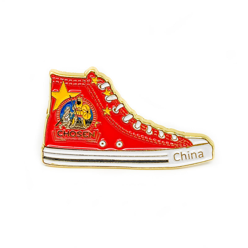 Pathfinder Chosen Sneaker Pin (China) - Pinfinder Club