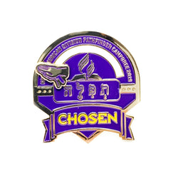 North American Division Chosen Prayer Pin - Pinfinder Club