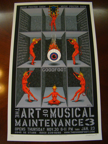Art of Musical Maintenance Emek 2006