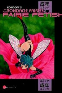 New Bondage Fairies: Fairie Fetish