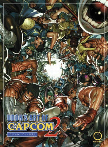 UDON's Art of Capcom 2