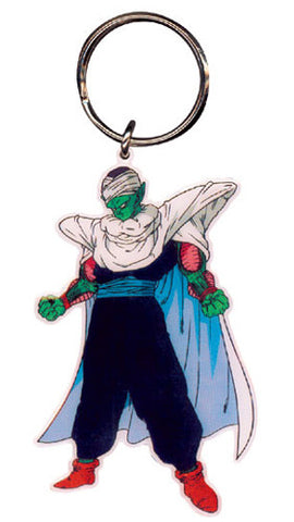 Dragon Ball Z Piccalo Keychain