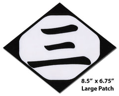 Bleach 03rd Division Three Symbol Patch (Large)